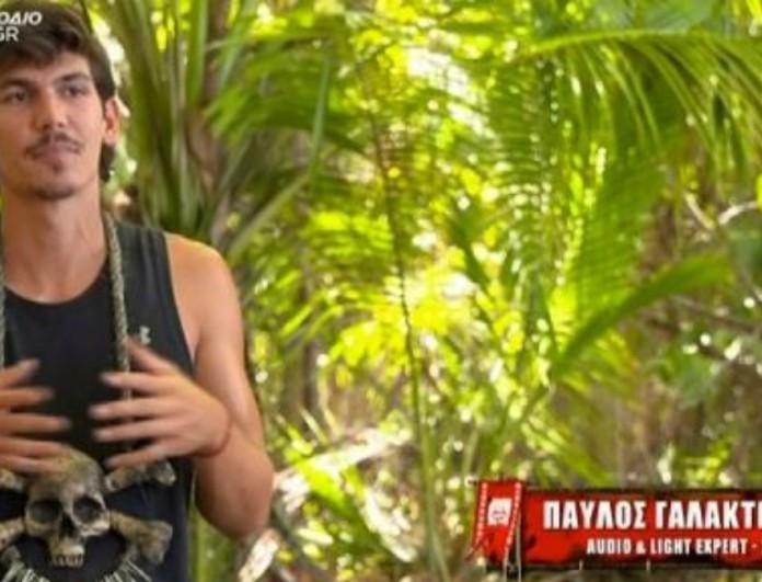 Survivor 4 : Ο Παύλος Γαλακτερός εξήγησε το λόγο που