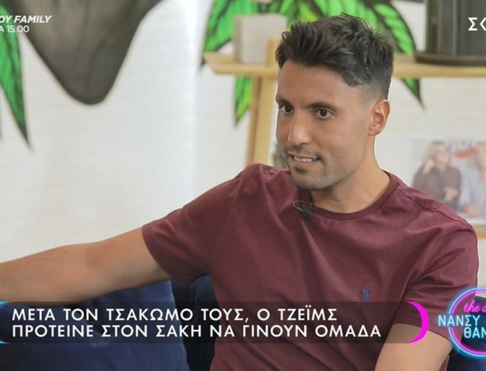 Survivor 4 - Ταβλαδάκης: «Δεν ισχύει ότι χειροδίκησε ο Σάκης εναντίον του Τζέιμς»