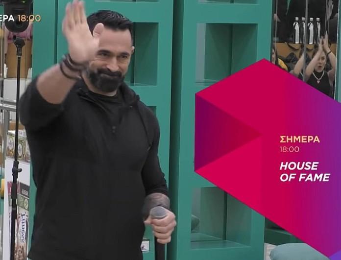 House of Fame: Ο Bo εισβάλει στο σπίτι πριν το μεγάλο live