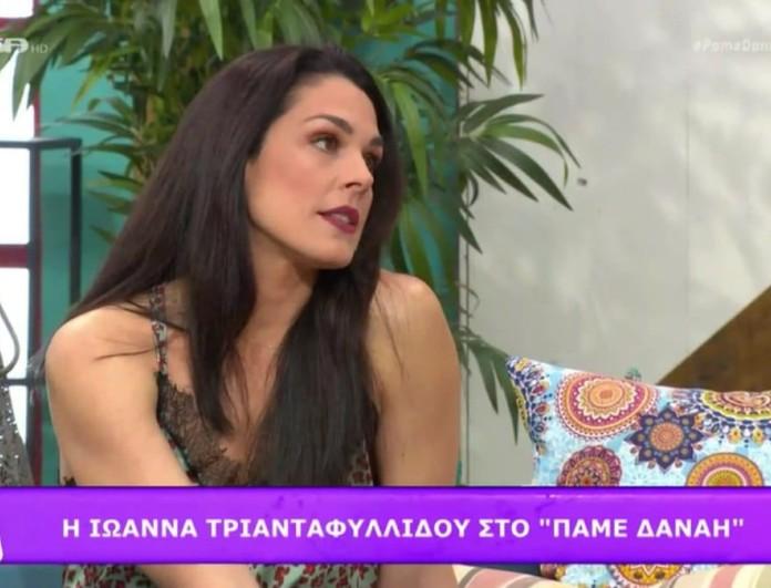 Ιωάννα Τριανταφυλλίδου: «Αν δε ντρέπονται οι ίδιοι, ντρέπομαι εγώ για λογαριασμό τους»