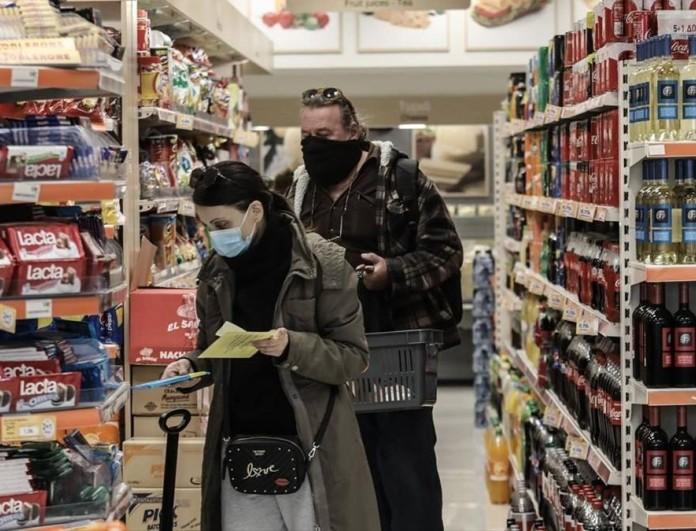 Νέες ώρες λειτουργίας για τα σούπερ μάρκετ