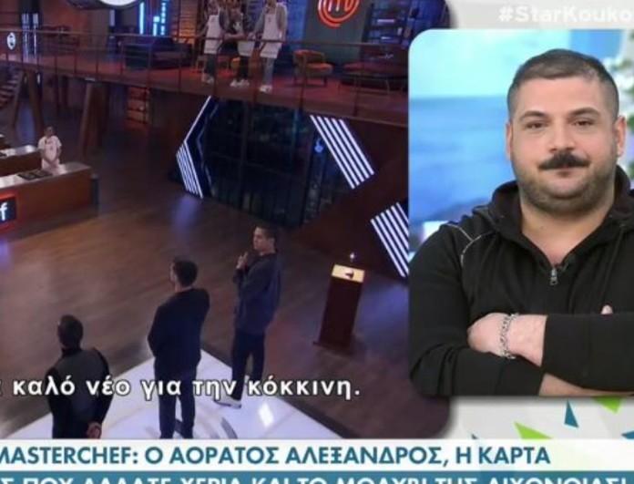 MasterChef - Κωστής Αλεξάκης: «Θα έπρεπε να σκεφτούν λίγο πριν μιλήσουν για την υπόληψη μου»