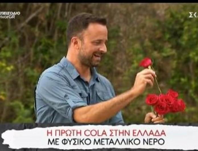 Survivor 4: Τα τριαντάφυλλα του Λιανού για την μέρα της γυναίκας - «Να χαίρομαι και την δικιά μου την καινούρια»