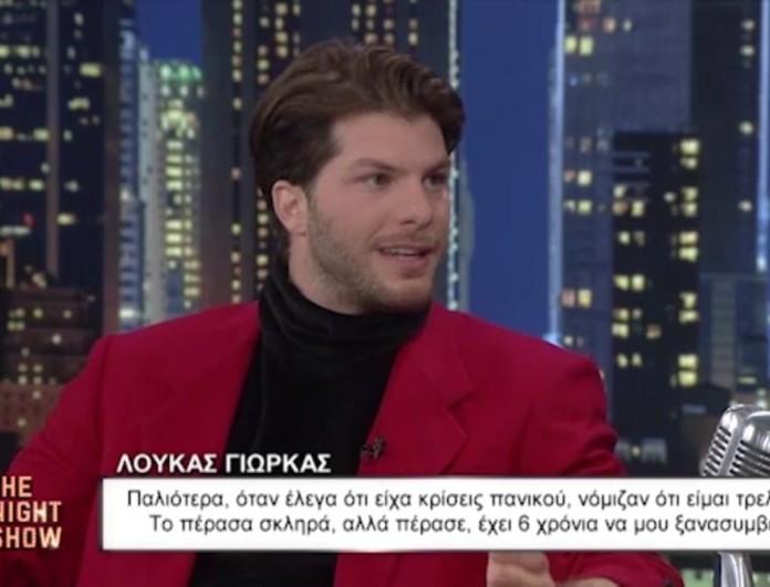 The 2night Show - Λούκας Γιώρκας: «Φοβάμαι πολύ τηλεοπτική έκθεση πια»