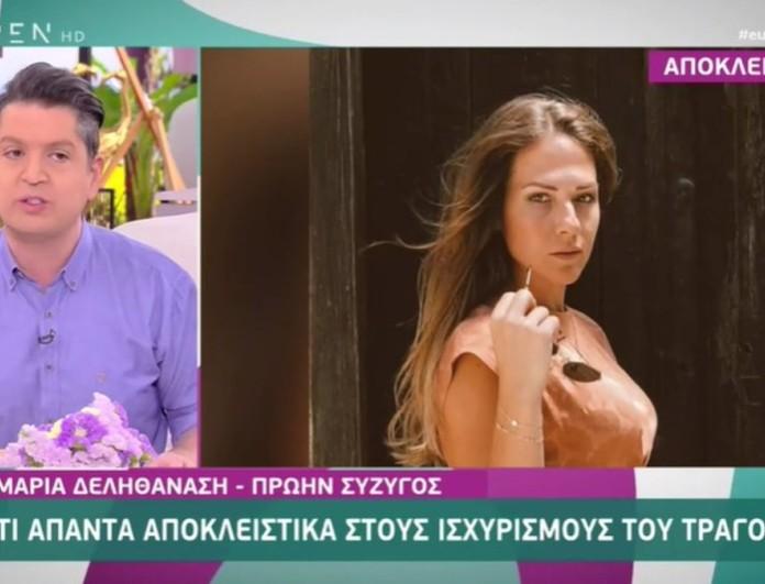 Μαρία Δεληθανάση: «Έχω μηνύματα που παραδέχεται ότι με έχει χτυπήσει»