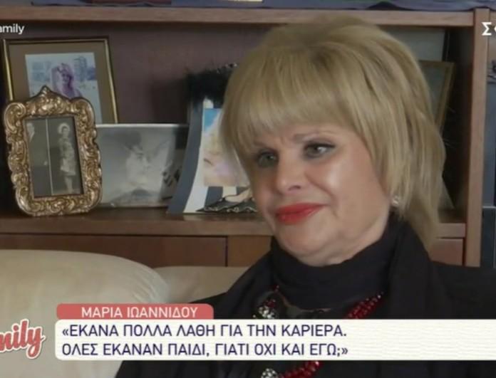 Μαρία Ιωαννίδου: «Με τιμώρησε ο Θεός γιατί σκότωσα τόσα παιδιά... Έκανα πολλά λάθη στη ζωή μου»
