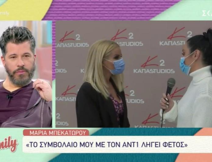 Μαρία Μπεκατώρου: Απαντά για το τηλεοπτικό της μέλλον - «Πιστεύω ότι ο ΑΝΤ1 με αγαπάει!»