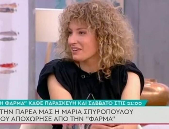 Φάρμα - Μαρία Σπυροπούλου: «Ο Θανάσης ήθελε να με βγάλει εκτός, αυτός και ο Ιατρόπουλος έχουν στρατηγική»
