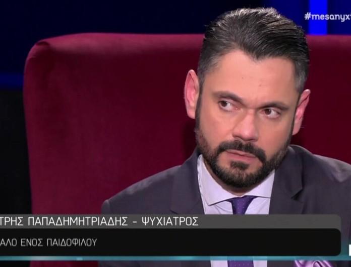 Μεσάνυχτα: Ο Δημήτρης Παπαδημητριάδης μας εξηγεί πως σκέφτεται ένας παιδόφιλος