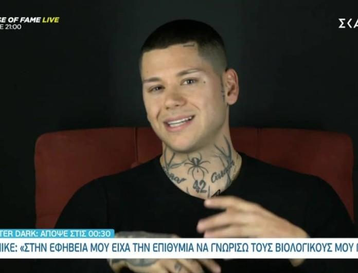 Mike: Θα παντρευτεί τελικά με την Έλενα Τσαγκρινού;