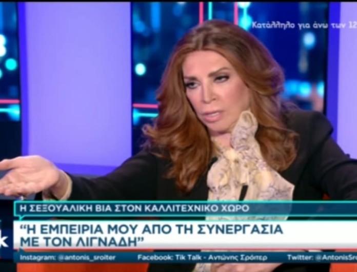 Μιμή Ντενίση: «Ο Δημήτρης Λιγνάδης είναι ένας άνθρωπος πολύ καλλιεργημένος, ήταν πολύ εντάξει μαζί μου»