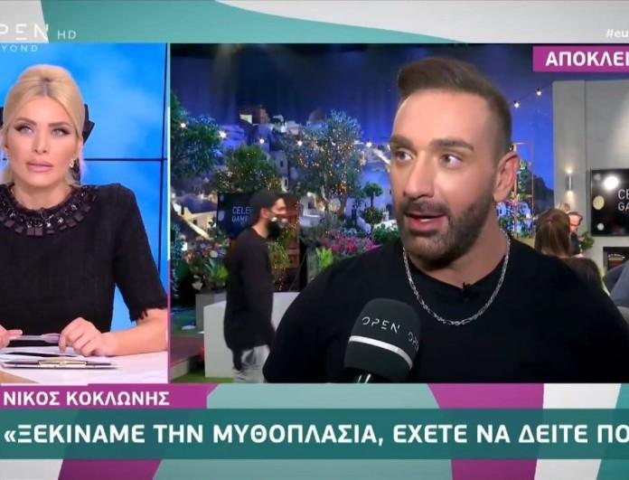Νίκος Κοκλώνης: «Στο Fame Story ο Ανδρέας Μικρούτσικος θα πρέπει να είναι δάσκαλος της σχολής»