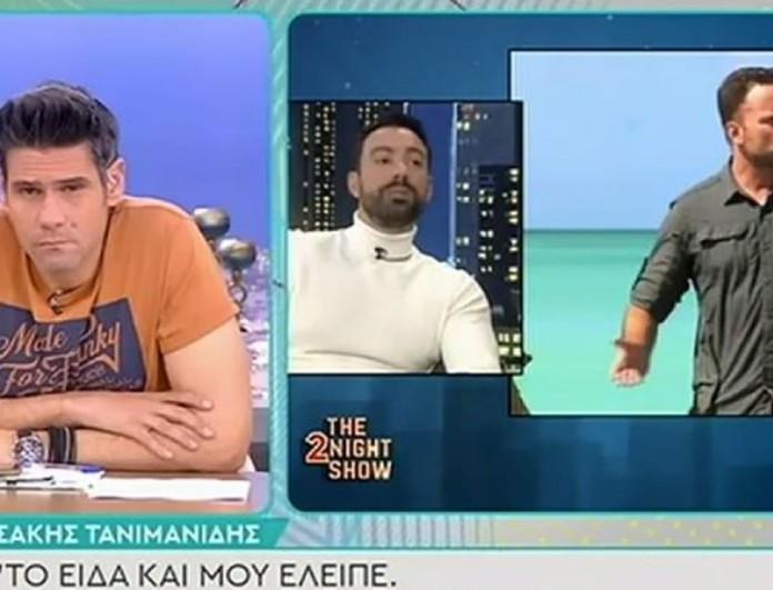 Ένταση στο Πρωινό λόγω του Τανιμανίδη: Το ξέσπασμα του Ουγγαρέζου - «Φοβόταν να το κάνει»