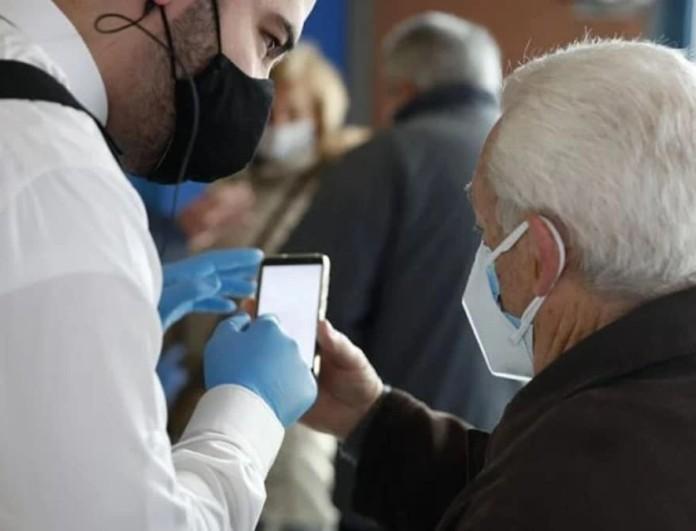 Έρχεται το πιστοποιητικό εμβολιασμού για τον κορωνοϊό σε όλη την Ευρώπη