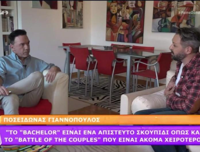 Ποσειδώνας Γιαννόπουλος: «Το Bachelor και το Battle of couples είναι απίστευτα σκουπίδια»