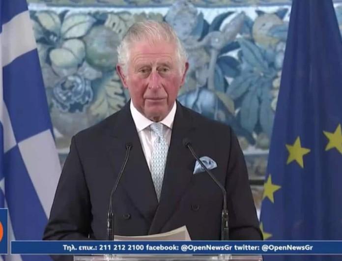 25η Μαρτίου: Το σαρδάμ του Πρίγκιπα Κάρολου που σχολιάστηκε