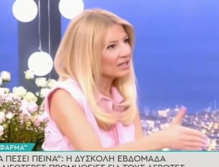 Η Φάρμα: Έξαλλη η Σκορδά - «Είναι δυνατόν; Τη βάζει να κοιμάται με τους άντρες»