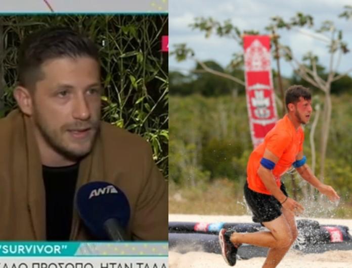 Νίκος Κοσμάς: «Στο Survivor βρέθηκα κλινήρης στην κλινική! Έπαθα αλλεργικό σοκ και πήγα να πεθάνω»