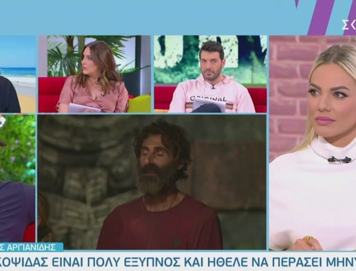 Survivor 4 - Αργιανίδης: «Ο Κοψιδάς είναι πολύ έξυπνος και ήθελε να περάσει μηνύματα»