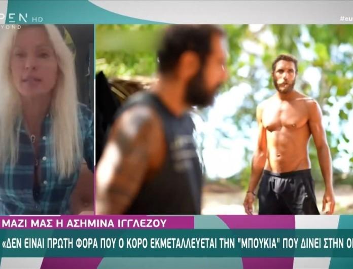 Survivor 4 - Ασημίνα: «Είναι ύπουλο να βάζεις τώρα μπροστά την όποια δωροδοκία»
