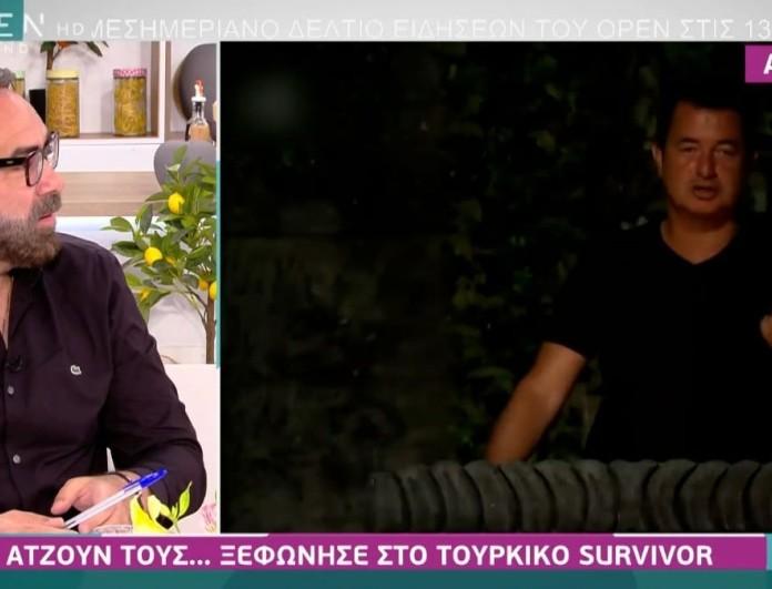Survivor 4 - Ατζούν Ιλιτζαλί: «Σάκης και Μαριαλένα από πρώην γίνονται… νυν»