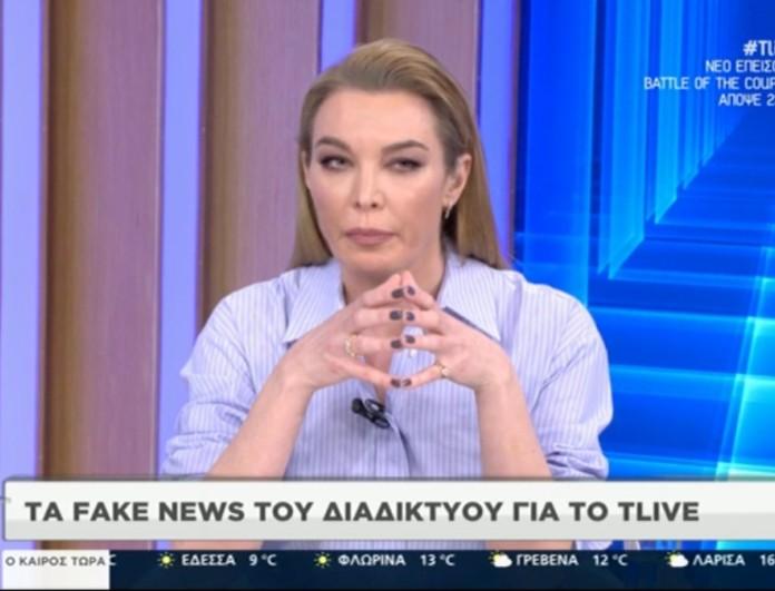 Τατιάνα Στεφανίδου: Πήρε θέση για όλα όσα ακούγονται - «Αυτοί που το προκάλεσαν θα λογοδοτήσουν»