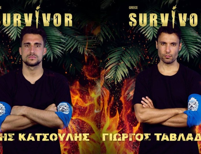 Survivor 4: Κοινή φωτογραφία Κατσούλη - Ταβλαδάκη! Γνωρίζονται από το 2017