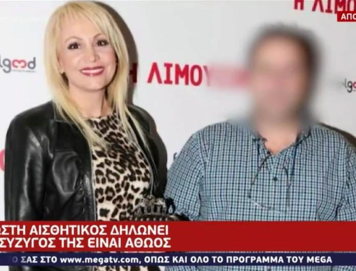 Τέτα Καμπουρέλη για την σύλληψη του συζύγου της: «Δεν έχουν βρεθεί στοιχεία πέρα από...»