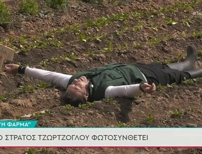 Η Φάρμα: Ο Τζώρτζογλου ξάπλωσε για να φωτοσυνθέσει - «Να δω πώς θα σηκωθείς μετά»