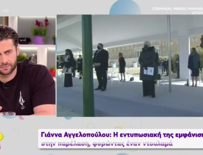 Κωνσταντίνος Βασάλος: «Δάκρυσα με την παρέλαση, δεν ήθελα να με δει η Ευρυδίκη και κρύφτηκα»