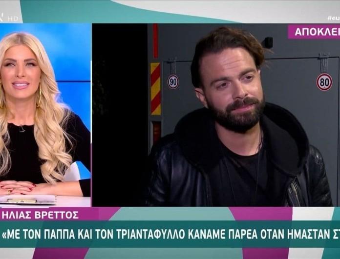 Survivor 4 - Βρεττός:
