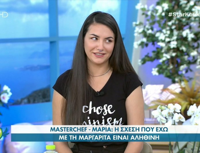 MasterChef 5 - Μαρία: «Η σχέση που έχω με τη Μαργαρίτα είναι αληθινή»