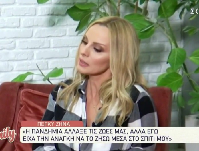 Πέγκυ Ζήνα για Eurovision: «Μου έχει μείνει η κρίση πανικού που έπαθα για πρώτη φορά στο Rex»