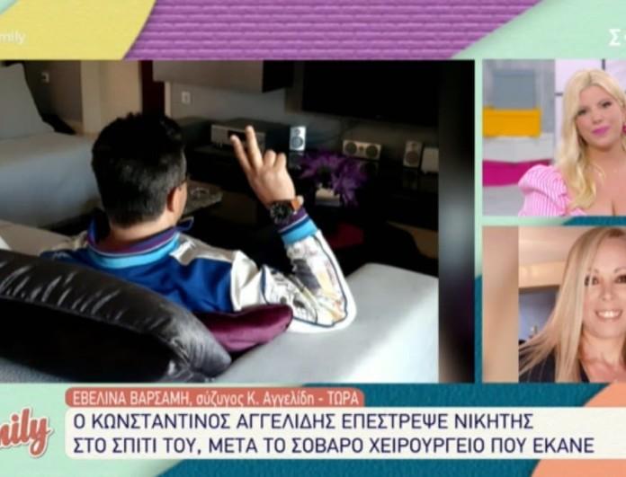 Εβελίνα Βαρσάμη: Οι πρώτες δηλώσεις μετά το σοβαρό χειρουργείο του Κωνσταντίνου Αγγελίδη