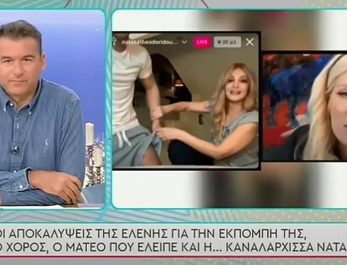 Γιώργος Λιάγκας: «Το θέμα είναι ότι η Ελένη Μενεγάκη κορόιδεψε τον κόσμο»