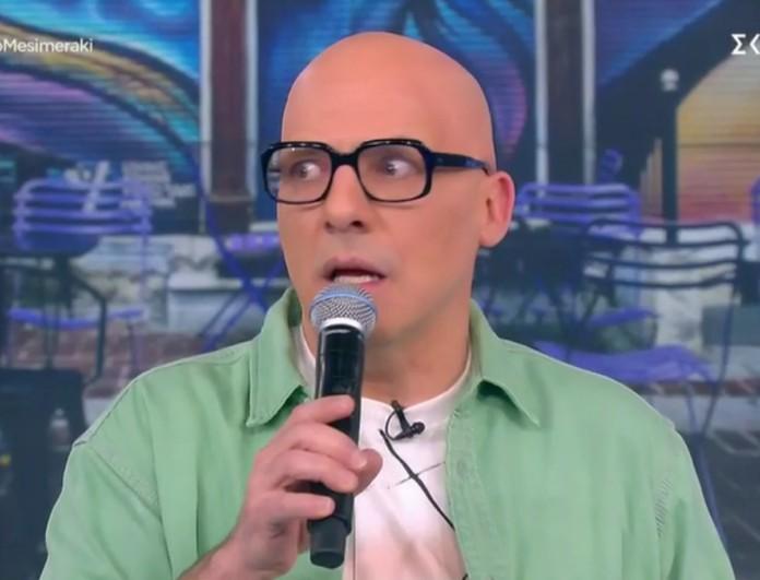Καλό Μεσημεράκι: Η τηλεφωνική φάρσα στον Νίκο Μουτσινά που τον άφησε «κάγκελο»
