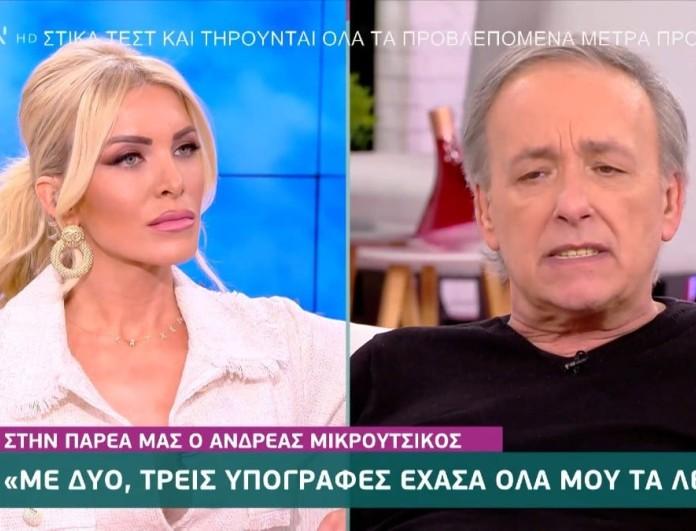 Ανδρέας Μικρούτσικος - Ευτυχείτε: «Λες ο Γρηγόρης Γκουντάρας να πάει στην Ελένη;»