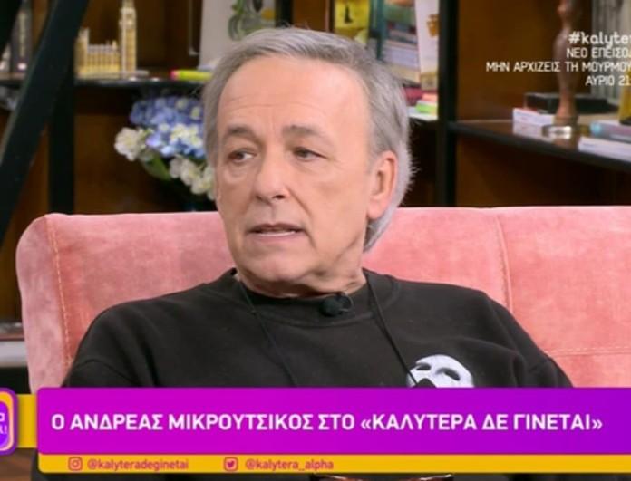 Ανδρέας Μικρούτσικος: Η αναφορά του στο Big Brother - «Έγινε αποφυγή του να έχω την συμμετοχή που έπρεπε να έχω»