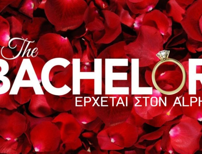 The Bachelor: Ξεκίνησαν τα γυρίσματα στην Ρόδο