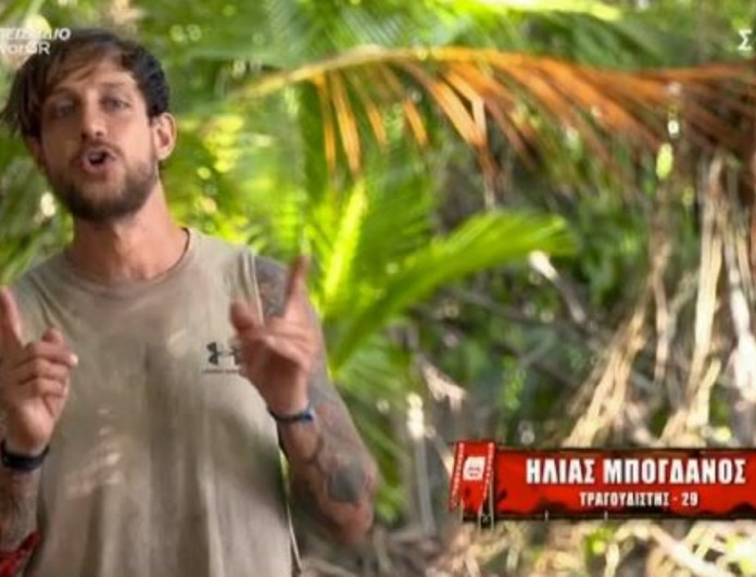 Survivor 4 - Μπόγδανος: