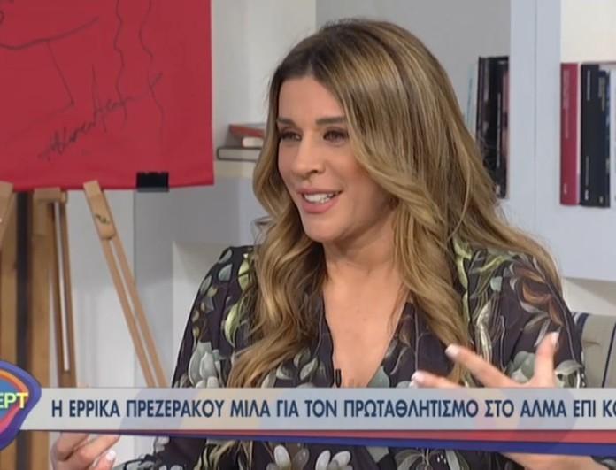 Έρρικα Πρεζεράκου: «Έχουμε μία ομαδική προσευχή για την Αναστασία»