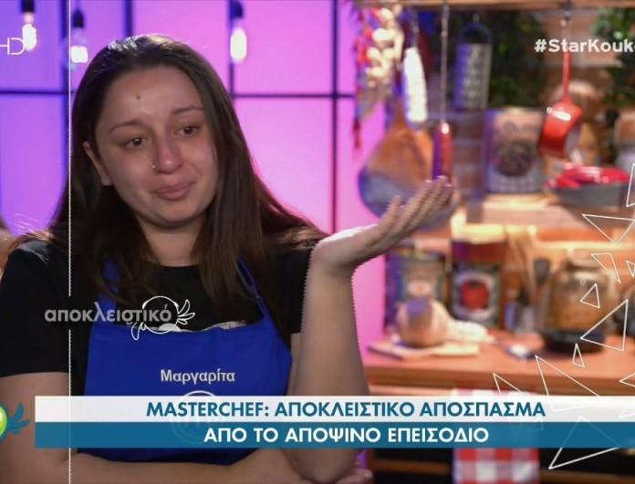 MasterChef 5: Σε άσχημη ψυχολογική κατάσταση η Μαργαρίτα μετά την ομαδική