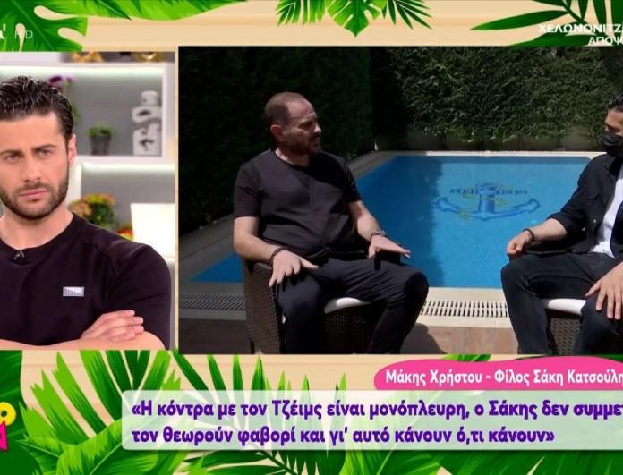 Survivor 4 - Φίλος Σάκη: «Για την επανασύνδεση του Σάκη και της Μαριαλένας παίζει ρόλο ο λόγος που χώρισαν»