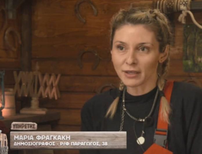 Φάρμα: Η πρώτη ανάρτηση της Μαρίας Φραγκάκη μετά την αποχώρησή της