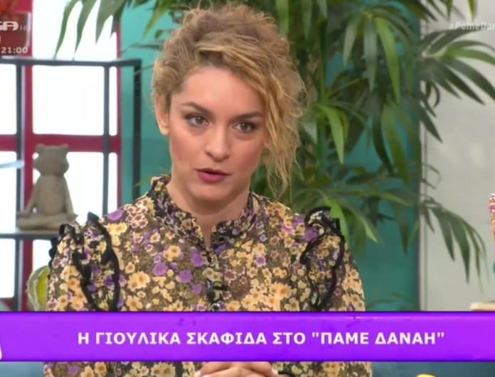 Γιούλικα Σκαφιδά: «Θεωρώ τραγικό μια γυναίκα να παρενοχλείται και να ασχολούμαστε με το τι φορούσε»