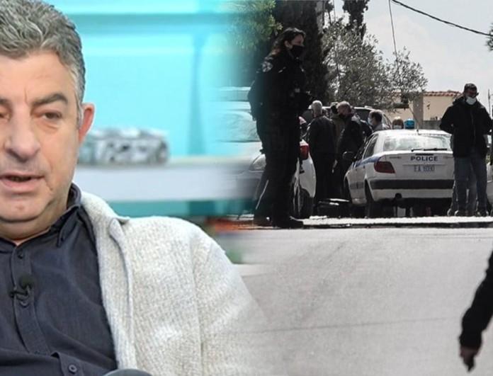 Γιώργος Καραϊβάζ: Οι πρώτες εικόνες από το σημείο της εκτέλεσής του