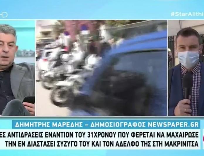 Γιώργος Καραϊβάζ: Το τελευταίο ρεπορτάζ που παρουσίασε στο Αλήθειες με τη Ζήνα πριν τη δολοφονία του