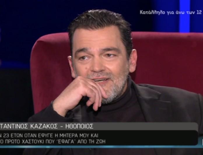 Κωνσταντίνος Καζάκος: «Χρησιμοποιούν το επάγγελμά μου ως βρισιά, άλλο η υποκριτική κι άλλο η υποκρισία»