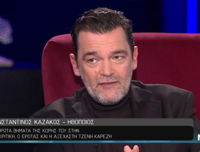 Κωνσταντίνος Καζάκος: «Δεν πιστεύω στον Θεό»