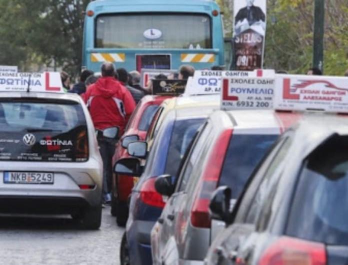 Κορωνοϊός: Ανοίγουν από την Δευτέρα 19/4 οι σχολές οδηγών
